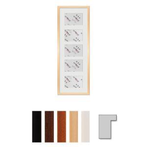"""5-delad collageram """"Lund"""", 23x70 cm - 10x15 cm"""