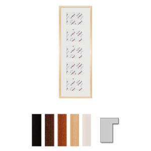 """5-delad collageram """"Lund"""", 30x90 cm - 13x18 cm"""