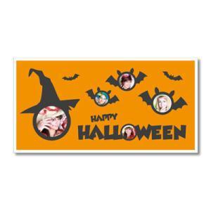 """Tema-passepartout """"halloween"""""""