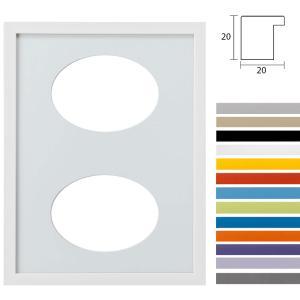 Galleriram Top Cube av trä i in 30x40 cm för 2 foton med oval utsnitt